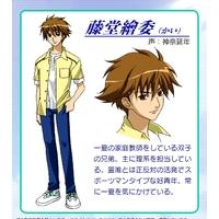 Image of Kai Toudou