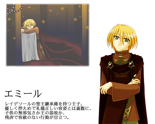 https://ami.animecharactersdatabase.com/./images/verdediosa/Emiru.jpg