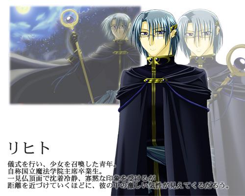 https://ami.animecharactersdatabase.com/./images/verdediosa/Rihito.jpg