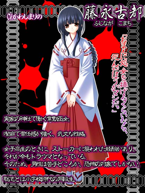 https://ami.animecharactersdatabase.com/./images/virgin/Komachi_Fujinaga.jpg
