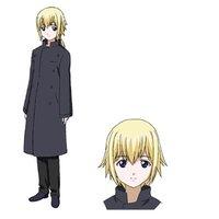 Image of Tsukuyomi