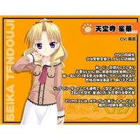Image of Seika Tendouji