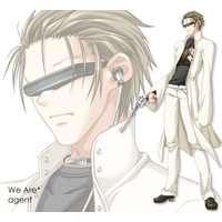 Image of Agent