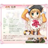 Image of Karin Morisaki