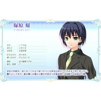 Image of You Tsukahara
