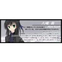 Image of Akane Kuyoh