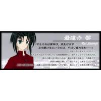 Image of Rei Saionji