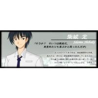 Image of Sdamu Shibaki