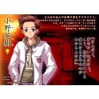 Image of Hideki Ono