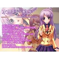 Image of Yuuko Minatsuki