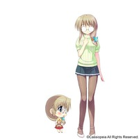 Image of Yurina Tsukahara