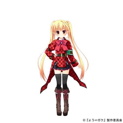 https://ami.animecharactersdatabase.com/images/2427/Areshia_D_Ronbarudo.jpg