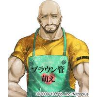 Image of Yuugo Tennouji