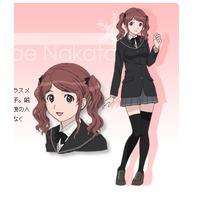Image of Sae Nakata
