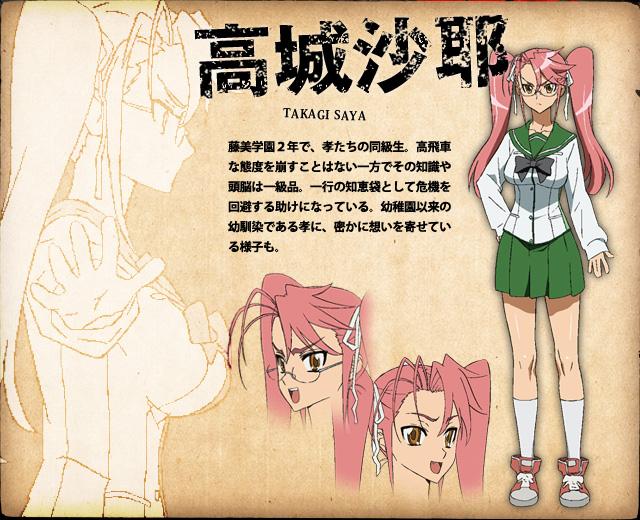 https://ami.animecharactersdatabase.com/images/2449/Saya_Takagi.jpg