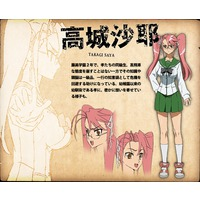 Image of Saya Takagi