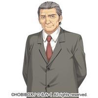 Image of Shouzou Takatsuki