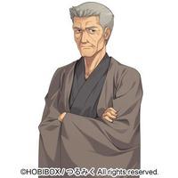 Image of Tatsushige Tennouji
