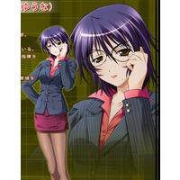Image of Yuna Mimasaka