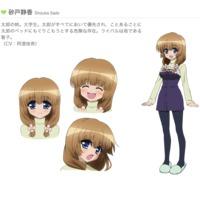 Image of Shizuka Sado