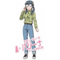 Image of Saori Makishima