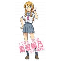 Profile Picture for Kirino Kousaka