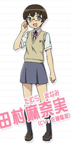 https://ami.animecharactersdatabase.com/images/2501/Manami_Tamura.png