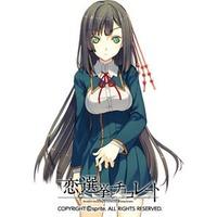 Image of Satsuki Shinonome
