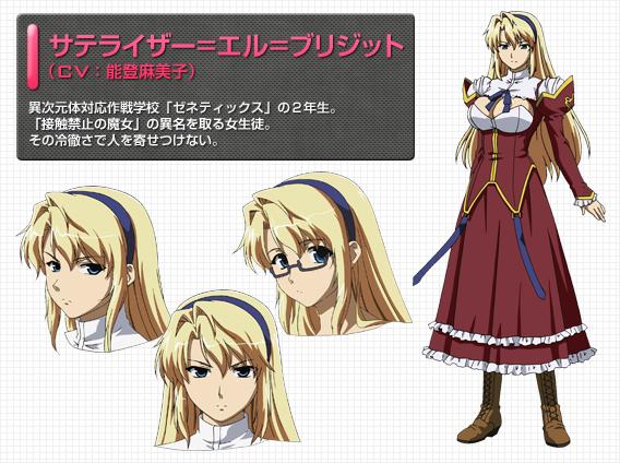 https://ami.animecharactersdatabase.com/images/2547/Sateraizaa_Eru_Burijitto.jpg
