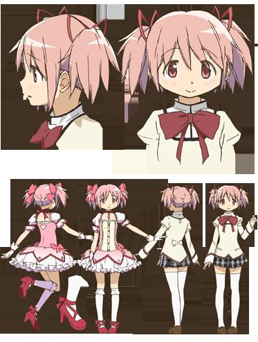 https://ami.animecharactersdatabase.com/images/2552/Madoka_Kaname.png