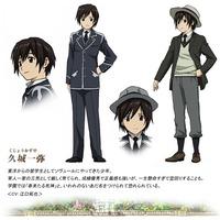 Image of Kazuya Kujou