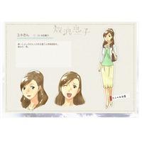 Yuki (Hiroyuki Yoshida)