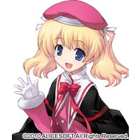 Image of Miirya