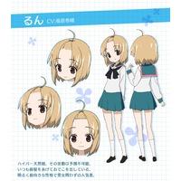 Image of Run Momoki