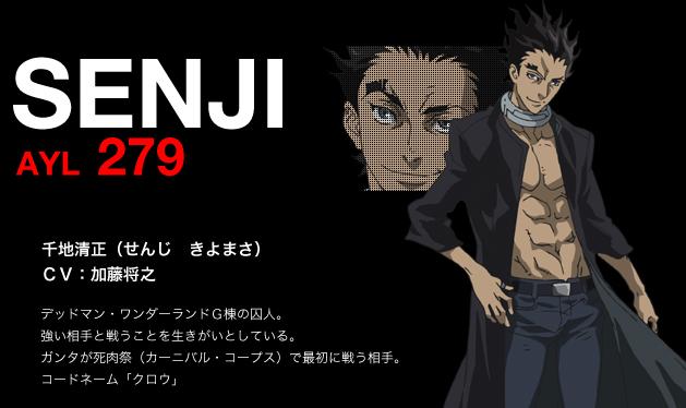 https://ami.animecharactersdatabase.com/images/2595/Kiyomasa_Senji.png
