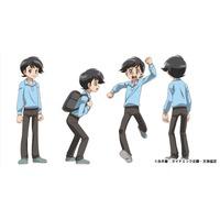Image of Tsutomu