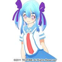Image of Tamutamu