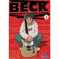 Image of BECK: Mongolian Chop Squad