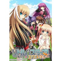 Little Busters Extra Image
