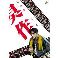 Image of Shusaku