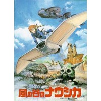 Image of Nausicaa of the Valley of the Wind