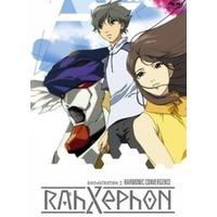 Image of RahXephon
