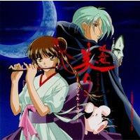 Image of Vampire Princess Miyu