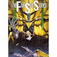 Image of The Five Star Stories