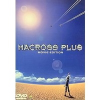 Image of Macross Plus