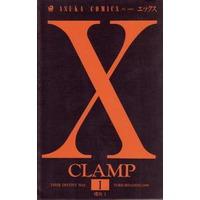 X-1999 Image