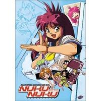 Image of All Purpose Cultural Cat Girl Nuku Nuku