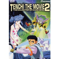 Tenchi Muyo! Daughter of Darkness Image