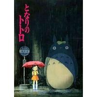 My Neighbor Totoro Image
