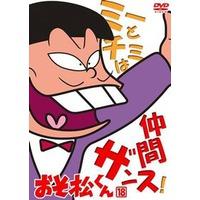 Osomatsu-kun (Series) Image